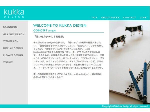 kukkaのデザインな毎日-kukka design website