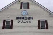 徳島の矯正歯科治療専門医院-3