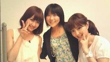 麻生夏子オフィシャルブログ「ただ今ご紹介にあずかりました、麻生夏子です。」by Ameba-200906061058000.jpg