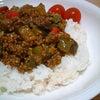 短時間で出来る料理●野菜たっぷりドライカレーの画像