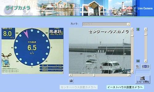 外道大王の釣行記-昼の富岡新堤
