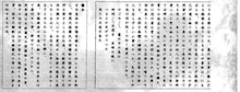 ズケちゃんの ズケズケいっちゃおう★-土之絵多津夢物語(下)