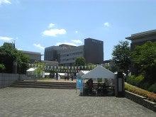 マイアース研究所-Image705.jpg