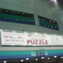 関ジャニTOUR20…