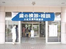 Toshiのブログ border=