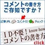 中島旻保の大人の絵日記-コメント投稿_o02f