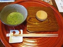 静岡おいしいもん!!! 三島グルメツアー-229.デザート