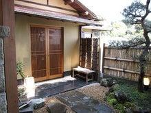 静岡おいしいもん!!! 三島グルメツアー-229.玄関