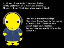 BANIO ''バニオ'' のアイルランド漂流記