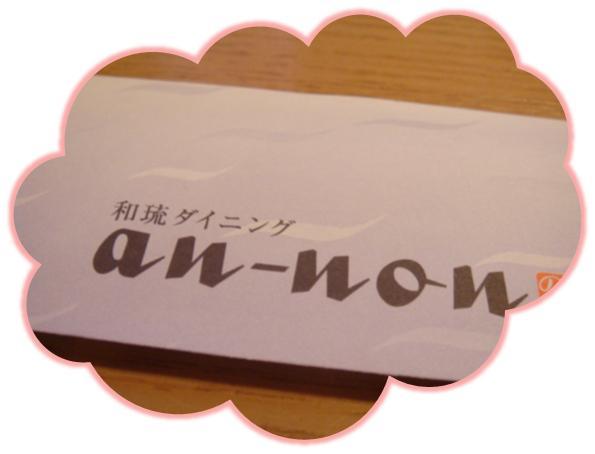 **Diary of memories**