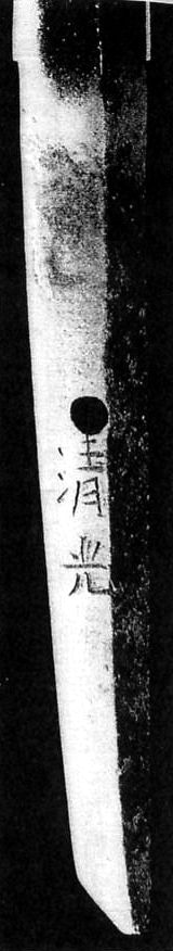 旧日本帝国陸海軍軍刀アメブロ版 Military Swords (武州のブログ)