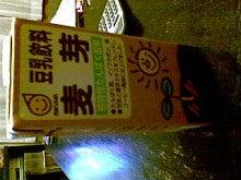 Fニモ負ケズ..._〆(゚ー゚*)-20090610.jpg