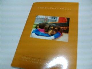 ルルのるんるんdiary*-20090611194308.jpg