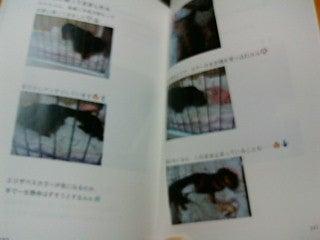 ルルのるんるんdiary*-20090611194427.jpg