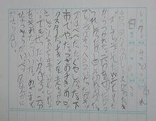 そとであそぼっ! 青空と大海のキッズモトクロス挑戦記-UMI001