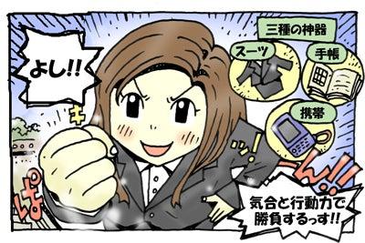 禅ZENコーチ 松田純 のブログ