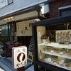 洋食 やろく 東粉浜の画像