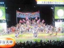 miffyの気まぐれ日記-Image1536.jpg