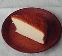 愛のスダレ-チーズケーキ