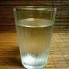 お水の画像