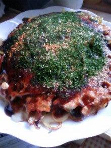 ~あした~-okonomi