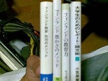 Fニモ負ケズ..._〆(゚ー゚*)-20090615.jpg