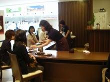 ビビのブログ-お茶コーナー