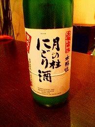 英語ブログ jijieigo 「楽しむ時事英語」-S4