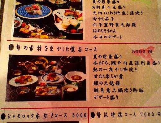 英語ブログ jijieigo 「楽しむ時事英語」-200906E