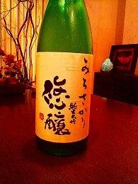 英語ブログ jijieigo 「楽しむ時事英語」-S3