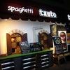 スパゲティ タントTanto タント (兵庫県尼崎市塚口) さんさんタウンの画像