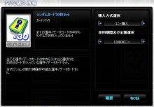 【レジェンドナイン.COM】管理人のレジェンドナイン攻略ブログ-2009年6月カードミックス3-1
