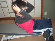 拳闘日記(ペルテス病・闘病日記)/AKIRAの拳に夢を乗せて-腹筋1