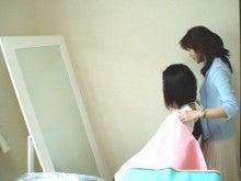 イメージコンサルタント藤川実紗の即効☆美人化計画             -パーソナルカラー診断