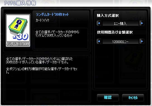 【レジェンドナイン.COM】管理人のレジェンドナイン攻略ブログ-2009年6月カードミックス4-1