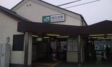 俺流!不動産日記を書く-Photo049.jpg