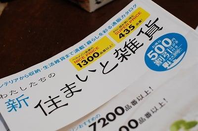 D40と夫のぼやき-DSC_7895.jpg