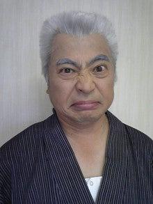 ラサール石井オフィシャルブログ「ラサール石井の生き急ぎ日記」Powered by Ameba-DVC00048.jpg