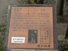 ラビングアースDragon Anasta-ikouji1
