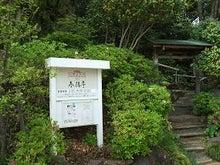 静岡おいしいもん!!! 三島グルメツアー-225.外観2