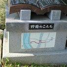 [物語散歩]柴又→矢切の渡し~寅さんの「男はつらいよ」と「野菊の墓」の舞台探訪~の記事より