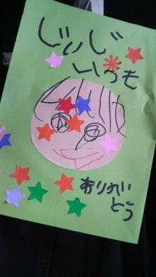ぎんのすけ CAFE-2009062113160000.jpg