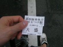 HIKAKIN Official Blog-食券