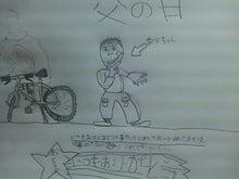 ずぼらや-SN3K0146.jpg