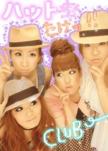 akimiblogさんのブログ-Cute_B_R.jpg