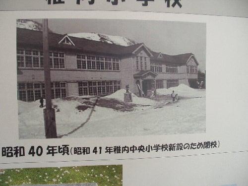 昔の学校(稚内小学校、稚内中学校)