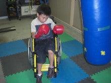 拳闘日記(ペルテス病・闘病日記)/AKIRAの拳に夢を乗せて-2009.6.19車庫練習