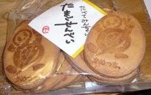 岡山の「たまごせんべい」