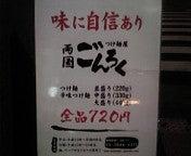 今日の出来事-20090619201514.jpg