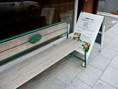 zakka cafe *joujou* -yukino05